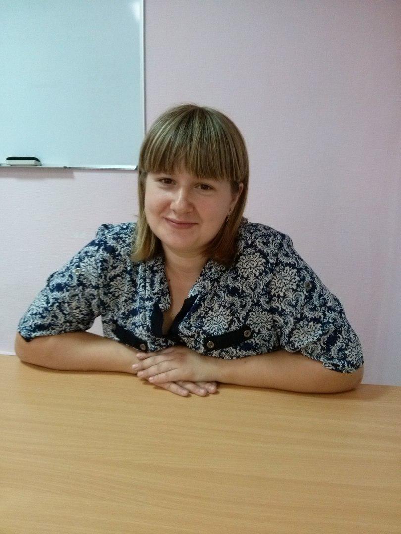 Тюленева Юлия Олеговна